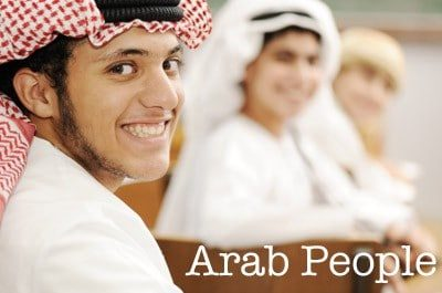 arab images > Where can i find and buy photos of arab people?