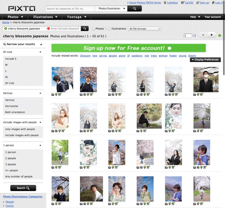 Pixta Search Results