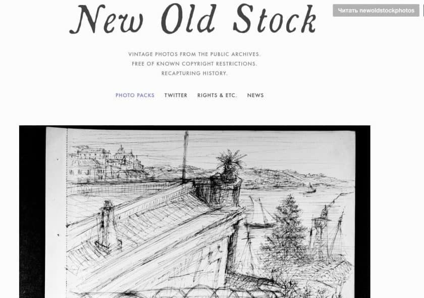 New Old Stock Screenshot > The 27+ Best Free Stock Photo Sites in [wpsm_custom_meta type=date field=year]!