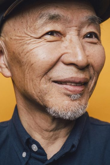Portrait of senior Asian man